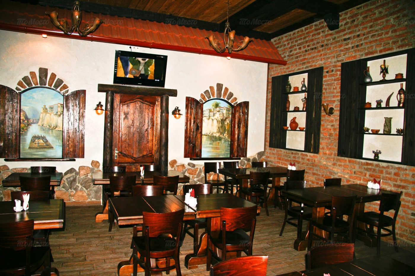 Меню кафе Кабанчик на Гаванской улице