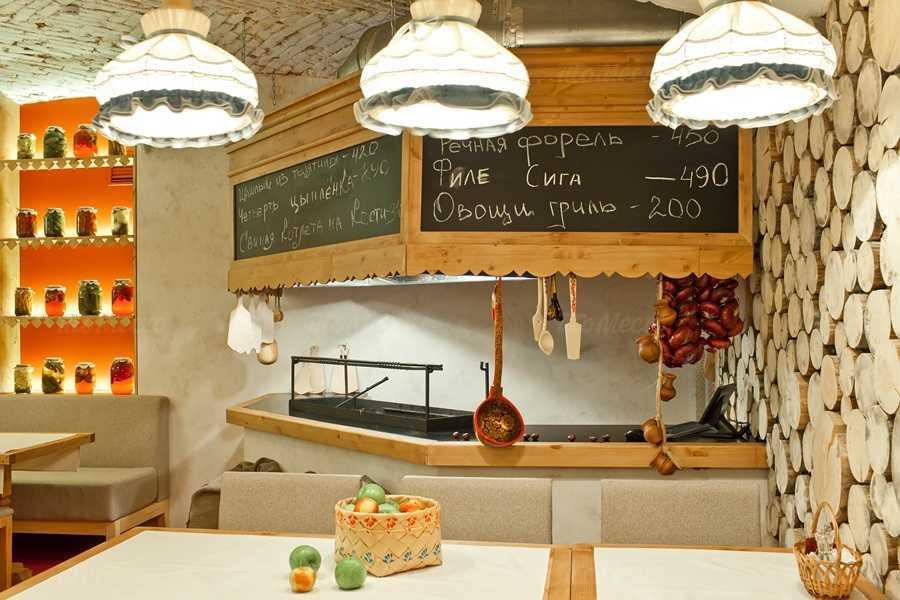 Меню ресторана Калитка на улице Некрасова