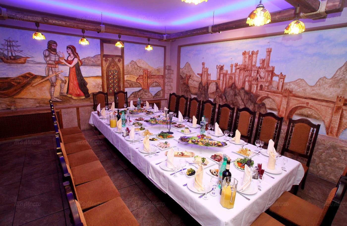 Меню ресторана Камелот на шоссе Революции