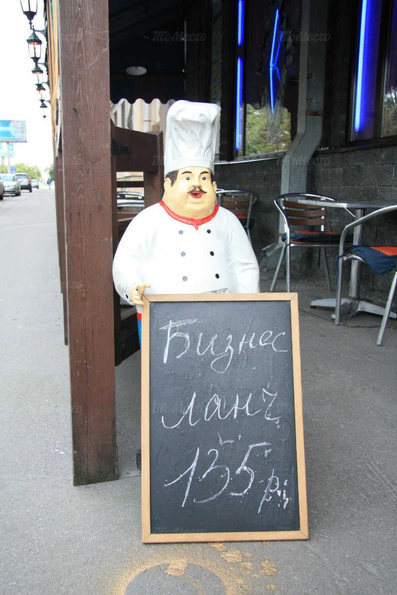 Меню кафе Квартал на улице Типанова
