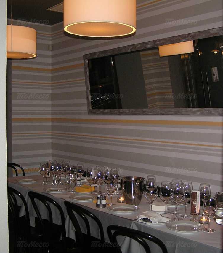 Меню ресторана Квартира 55 на 1-й линии