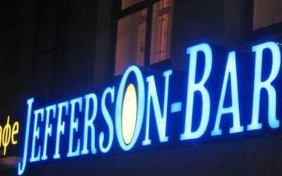 Банкетный зал бара Jefferson на Сердобольской улице фото 2