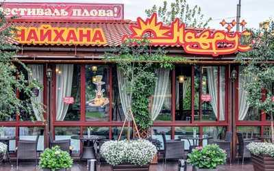 Банкетный зал кафе Чайхана Навруз на Московском проспекте
