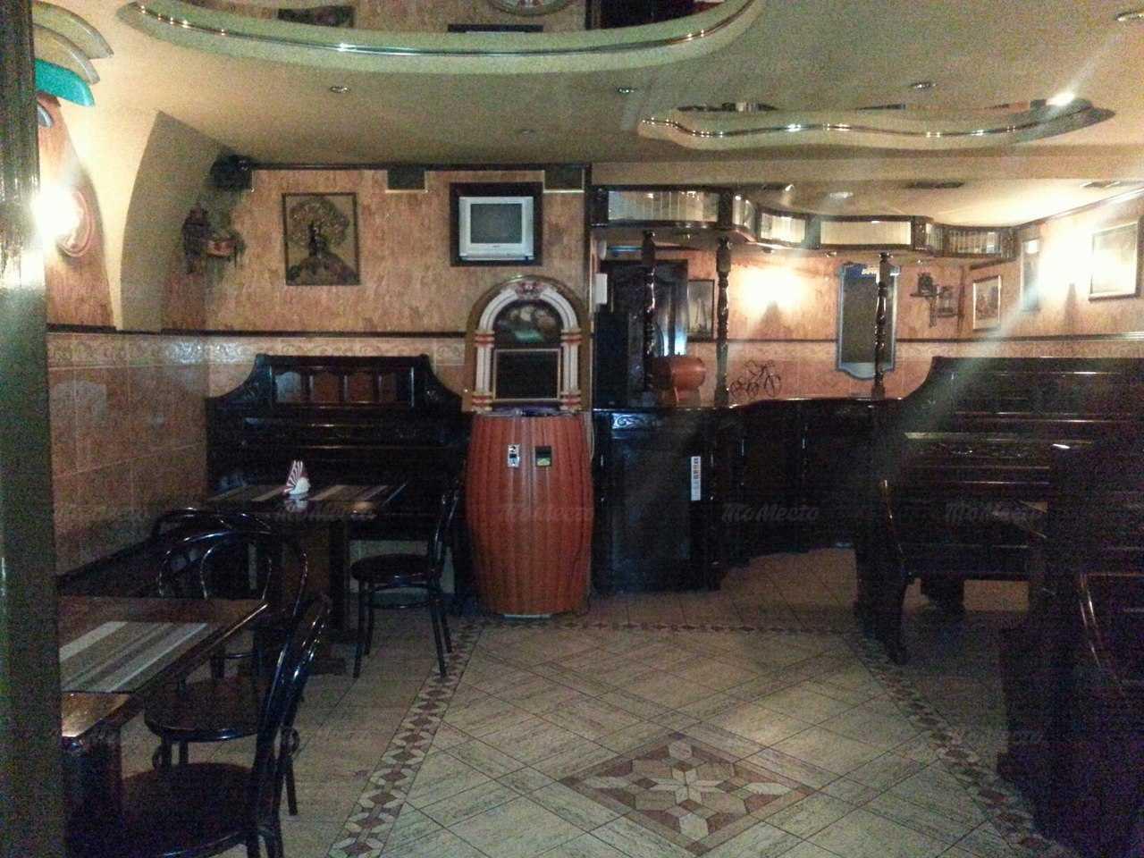 Меню кафе Варшава на Варшавской улице