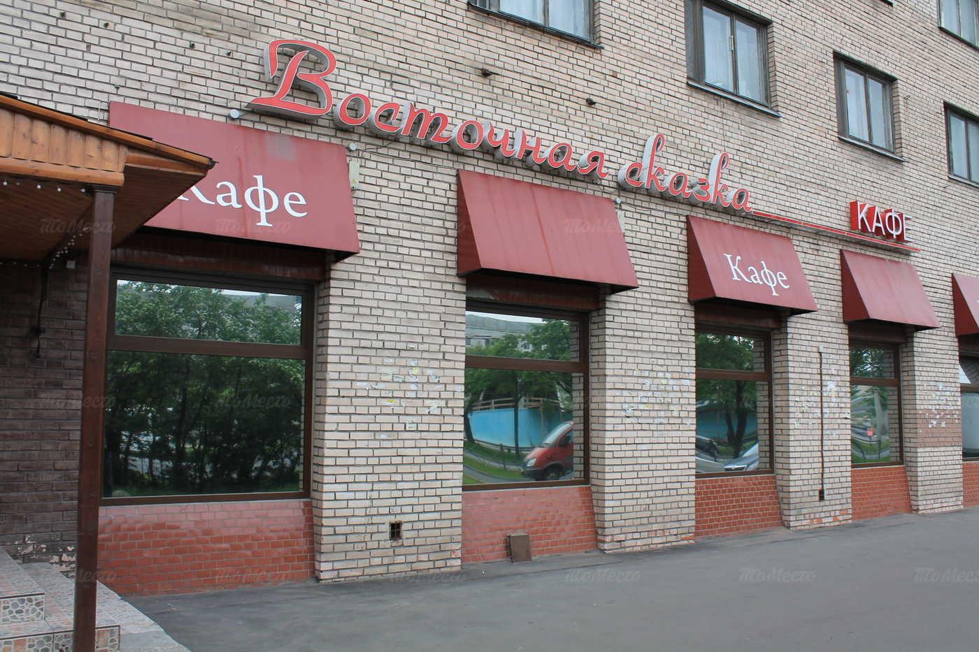 Меню кафе Восточная сказка на проспекте Ветеранов