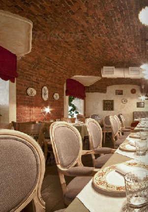 Меню ресторана Серафино (Serafino) на проспекте Чернышевского