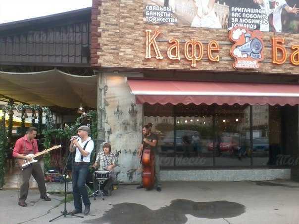 Меню караоке клуба, ресторана Южный экспресс на улице Ярослава Гашека