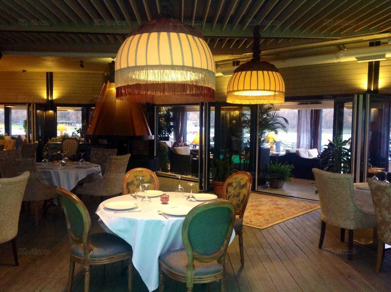 Меню ресторана Le Cristal (Ле Кристал) в набережной Мартыновой