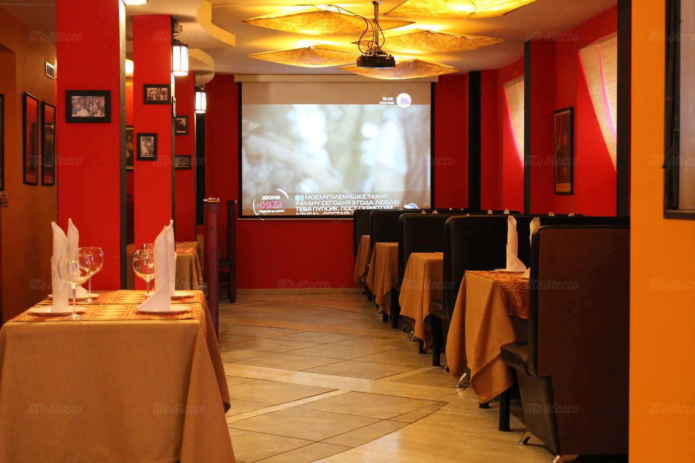 Меню ресторана Чайна Таун (China Town) на улице Декабристов