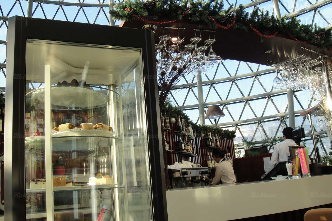 Меню кафе Жемчужина на Петергофском шоссе