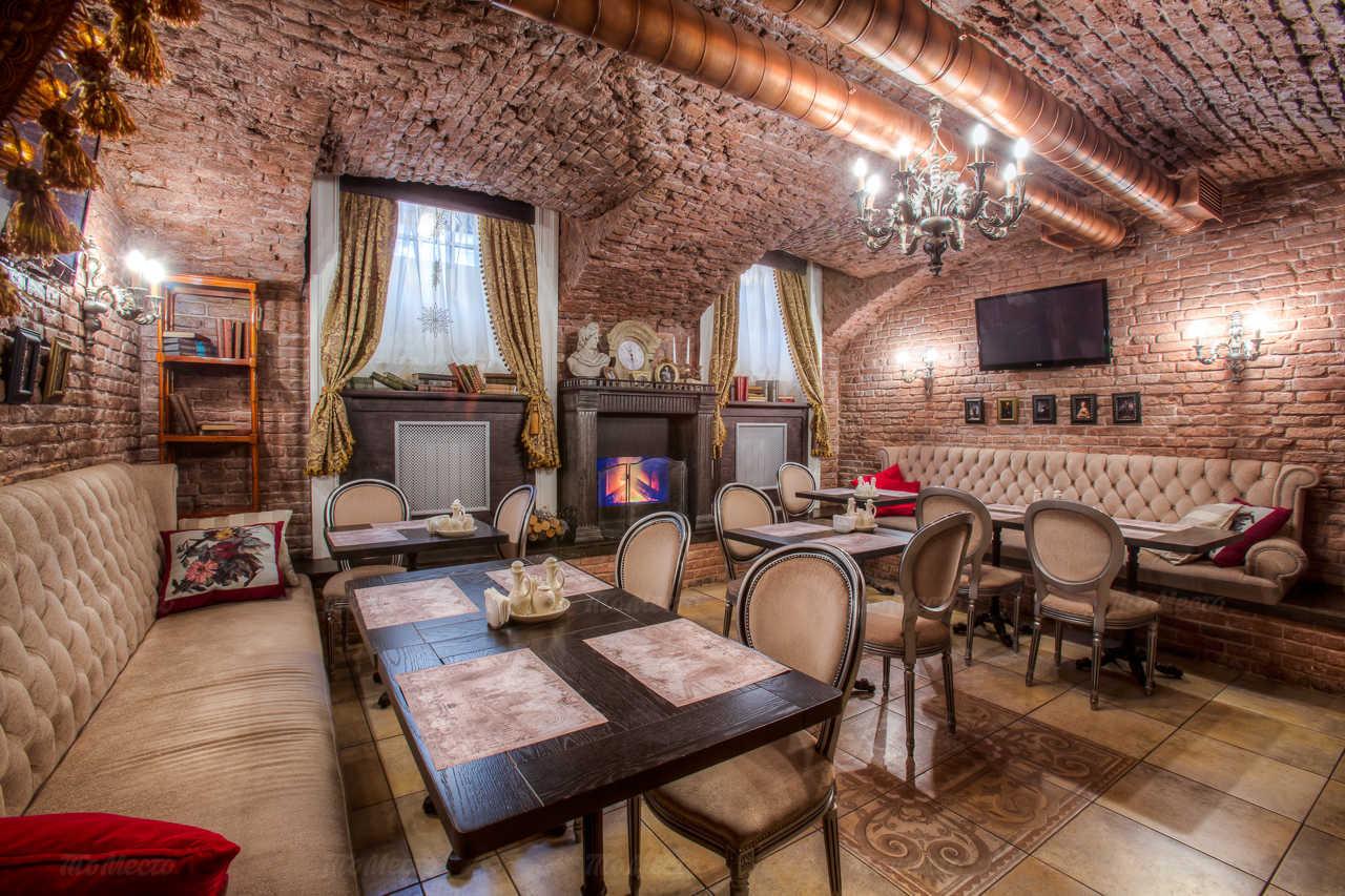 Меню ресторана Романов Бар и Гриль (Romanoff Bar & Grill) на Невском проспекте