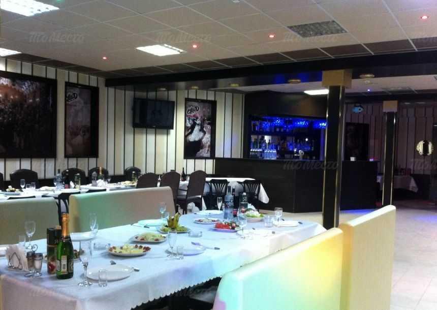 Меню ночного клуба Город (Gorod) на Лиговском проспекте