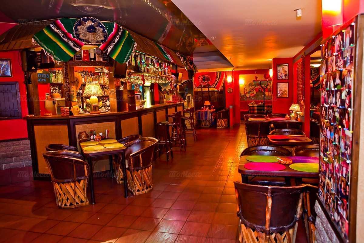 Меню ресторана Текила Бум (Tequila Boom) на Комендантском проспекте