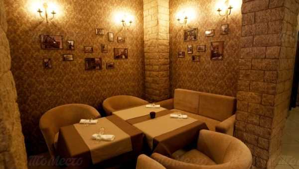 Меню ресторана Сатори (Satori) на Ленинском проспекте