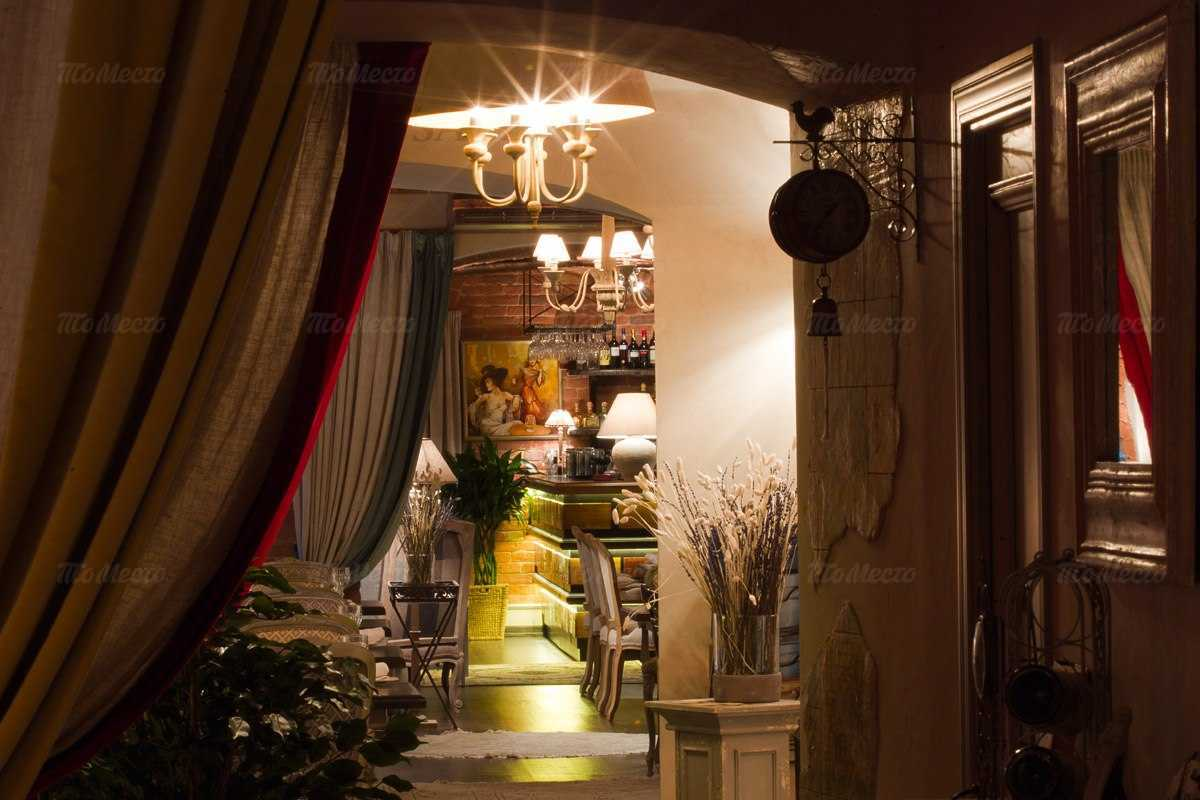 Меню ресторана Legran (Легран) на Миллионной улице