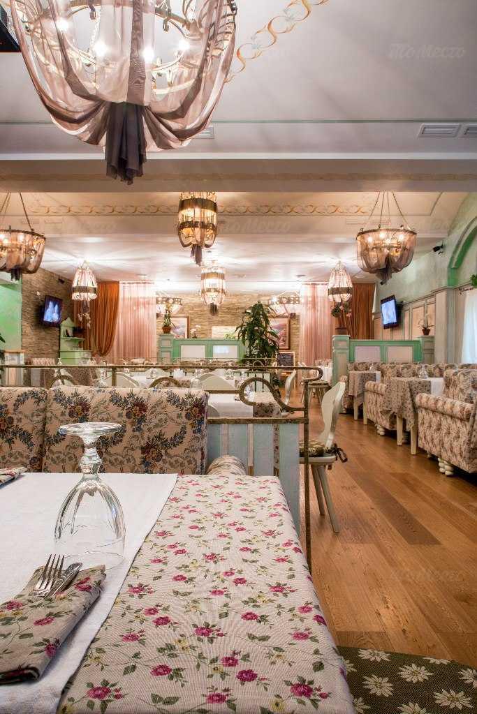 Меню ресторана Курортный на проспекте Энгельса