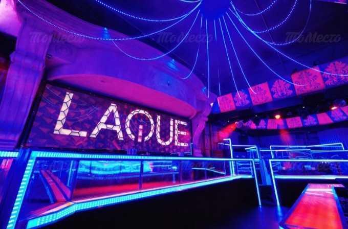 Меню ночного клуба QLUB (бывш. Лак) на Садовой улице