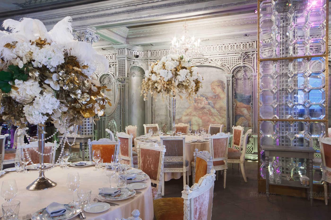 Меню ресторана Турандот на Тверском бульваре