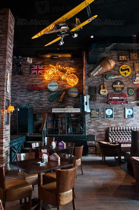 Меню бара Лайф Паб (Life Pub) на улице Фридриха Энгельса