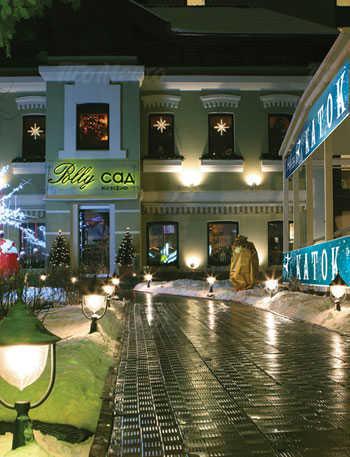 Меню кафе, ресторана Polly сад (Полисад) на 1-й Брестской улице