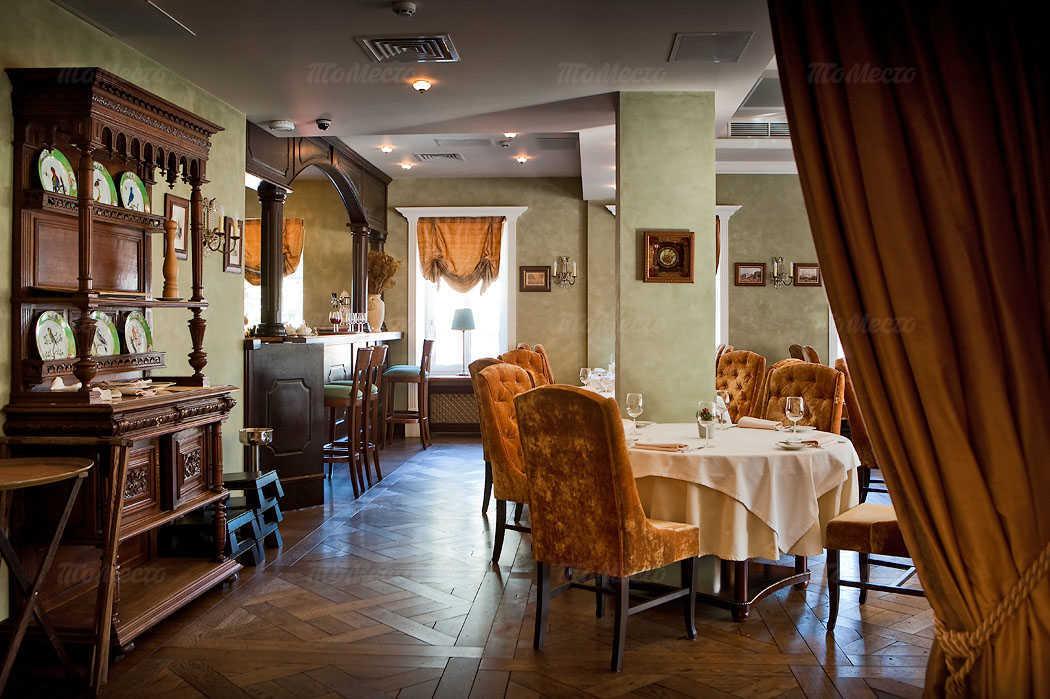 Меню ресторана Круаж на улице Пречистенка