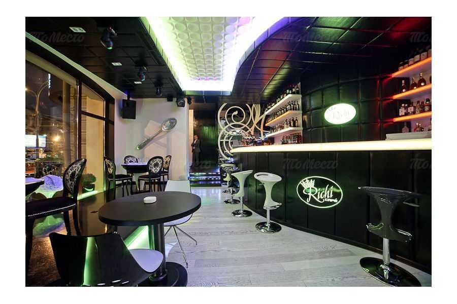 Меню кафе Richi Cafe в Оружейном переулке