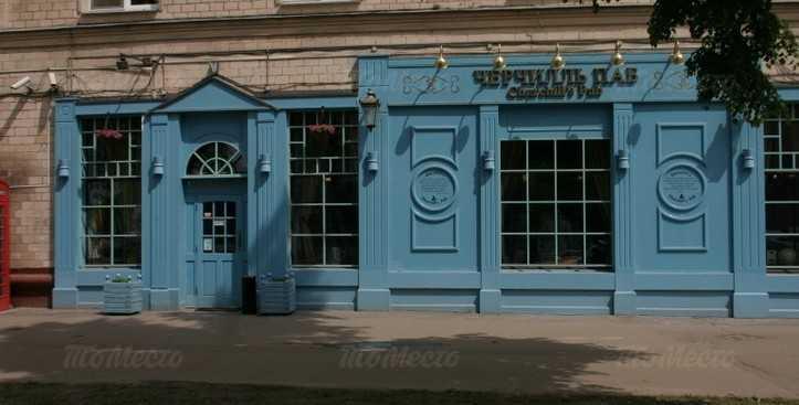 Меню бара, паба Черчилль паб на Ленинградском проспекте