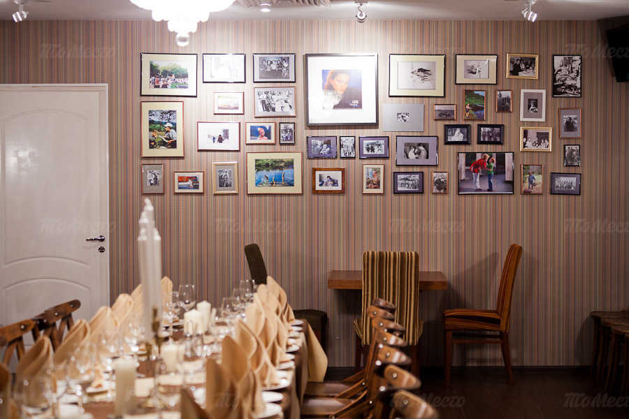 Меню ресторана Опять 25 на Волгоградском проспекте