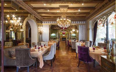 Банкетный зал ресторана Палаццо Дукале (Palazzo Ducale) на Тверском бульваре фото 1