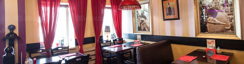 Меню бара, кафе Томат (Tomat) на Николоямской улице