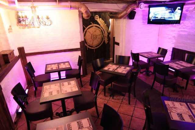 Меню ресторана Бристоль (Bristol) на Большой Никитской улице