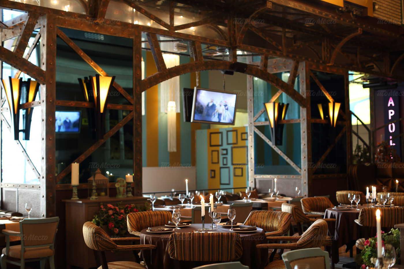 Меню бара, ресторана Радио Сити (Radio City) на Большой Садовой улице