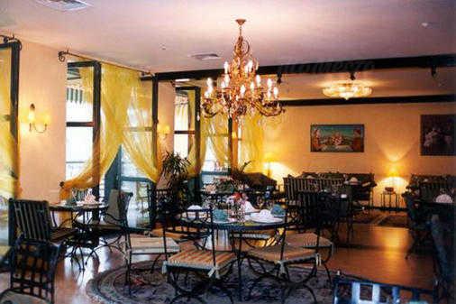 Меню ресторана Грин на Ленинградском проспекте