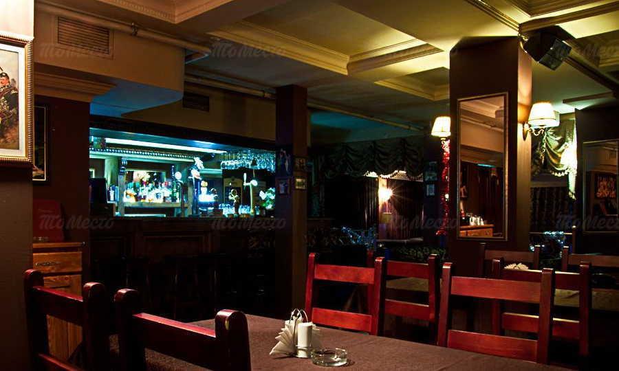 Меню бара, ночного клуба, паба Доктор Скотч (Doctor Scotch) на улице Введенского