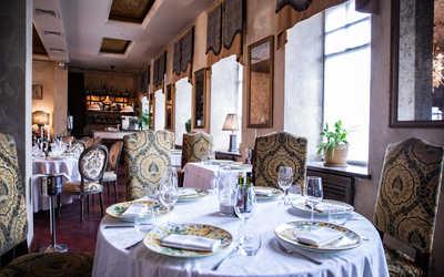 Банкеты ресторана Bistrot (Бистрот) в Большом Саввинском переулке фото 3