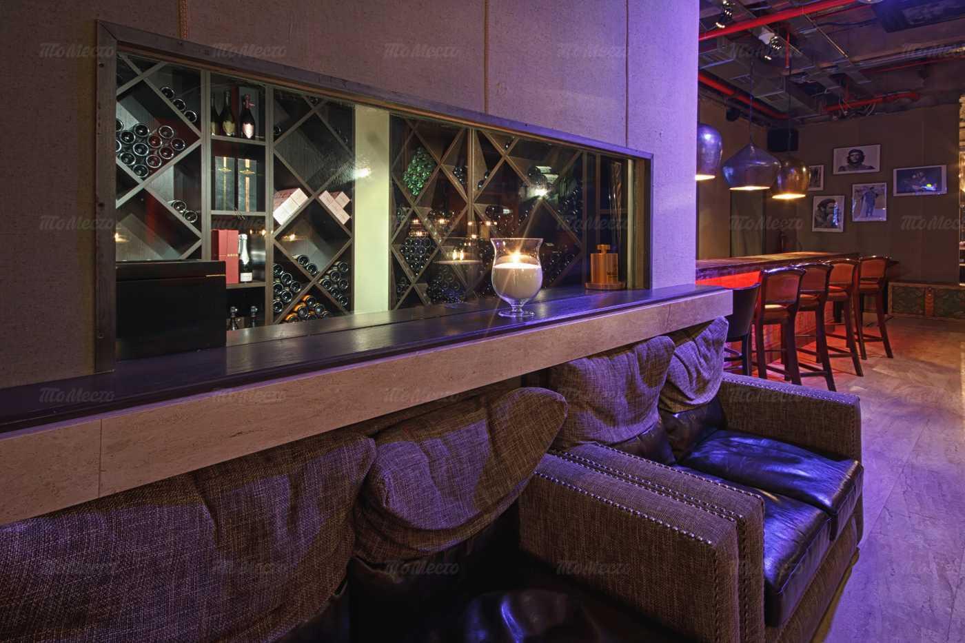 Меню бара, ночного клуба, ресторана Barbados (Барбадос) в Большом Путинковском переулке