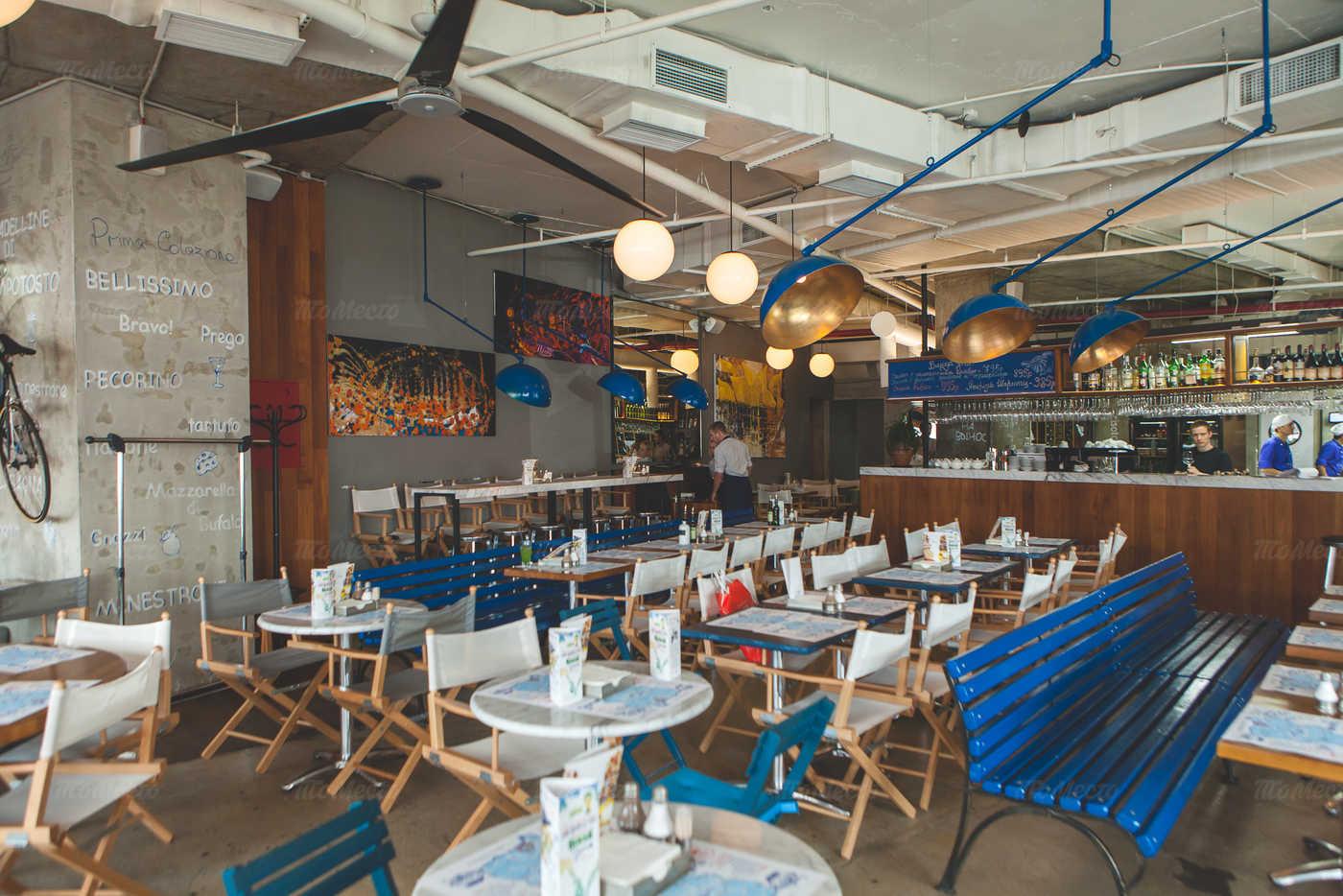 Меню ресторана Ред Пеппер (бывш. Osteria numero Uno) на Цветном бульваре