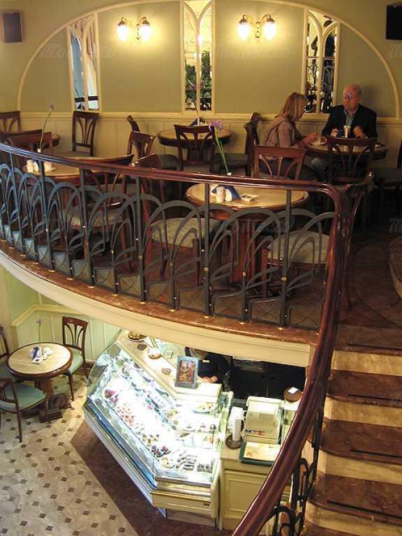 Меню кафе Альдебаран (Aldebaran) в Большом Толмачевском переулке