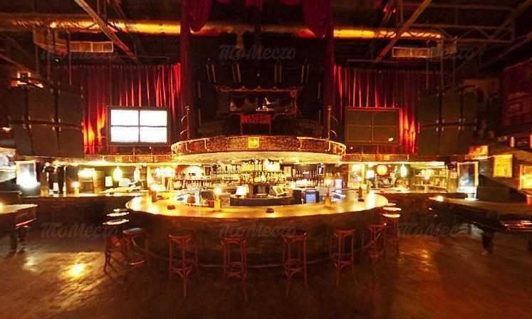 Меню бара, ночного клуба Ви Ай Пи Бар (Vi Ai Pi bar) на Саввинской набережной