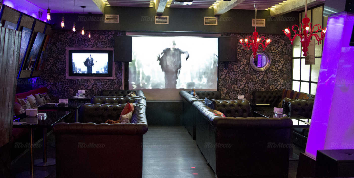 Меню бара, караоке клуба, ресторана Барбара бар (Barbara bar) на Васильевской улице