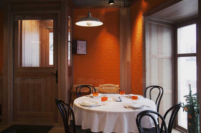 Меню ресторана Бонтемпи (Bontempi) на Берсеневской набережной