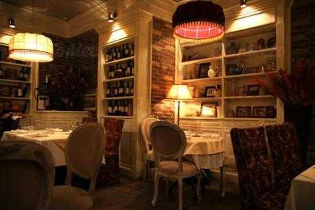 Меню ресторана БоЭми на Рочдельской улице