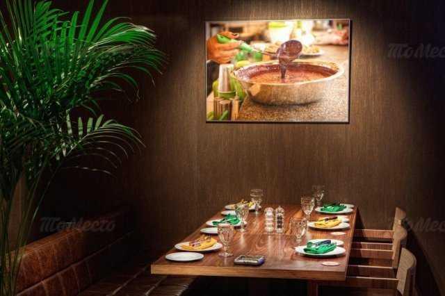 Меню ресторана Бразильеро (Brazilero) на улице Арбат