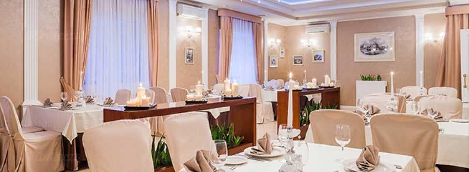 Меню ресторана Брайтон в Петровско-Разумовском проезде