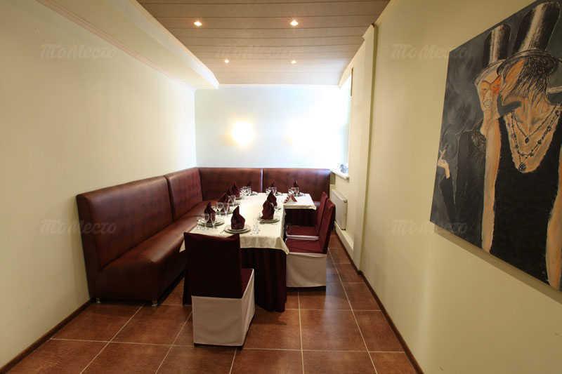 Меню ресторана Белый павлин (Beliy pavlin) на Флотской улице