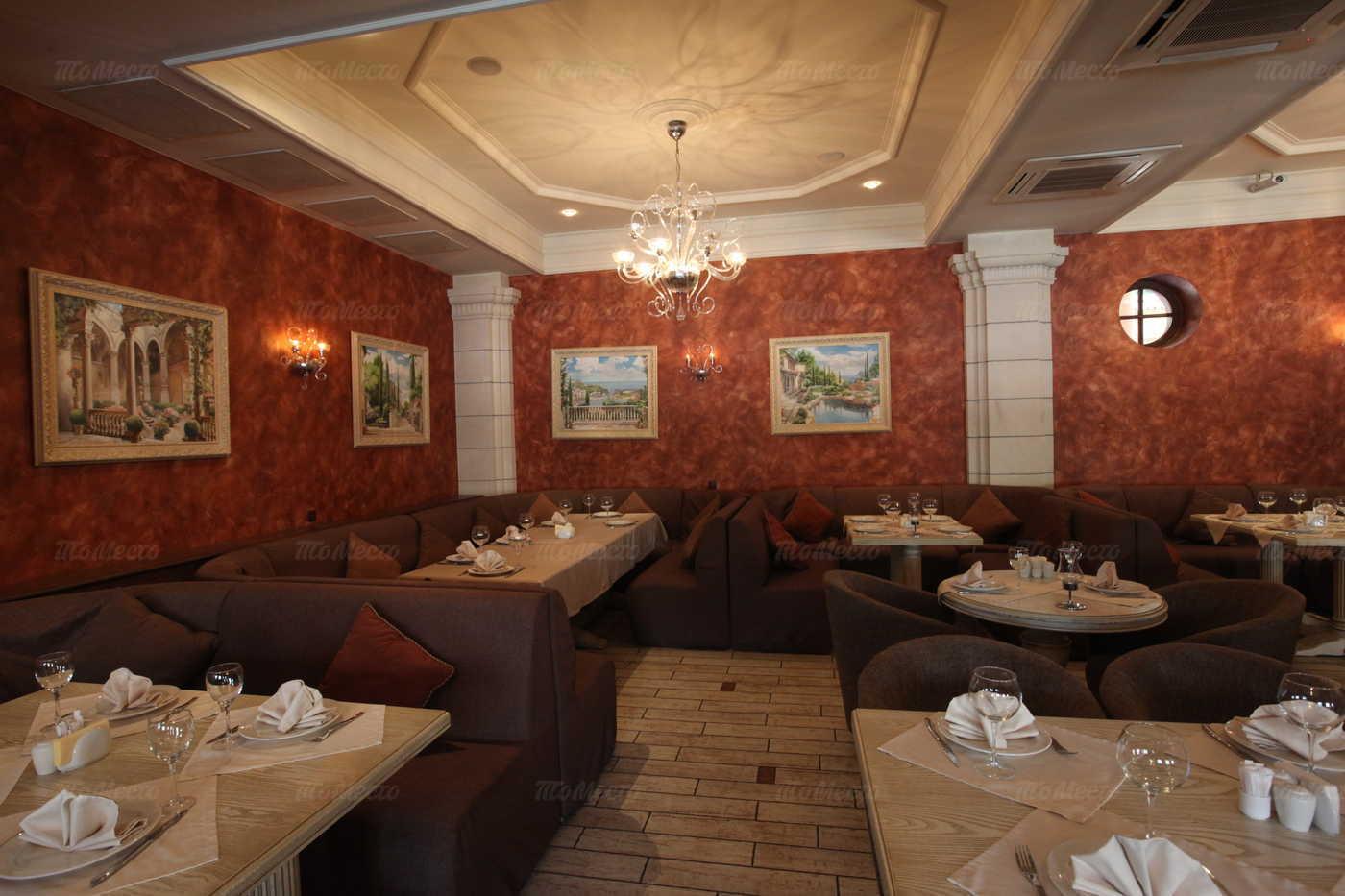 Меню ресторана Вилла Тоскана (Villa Toscana) на Дмитровском шоссе