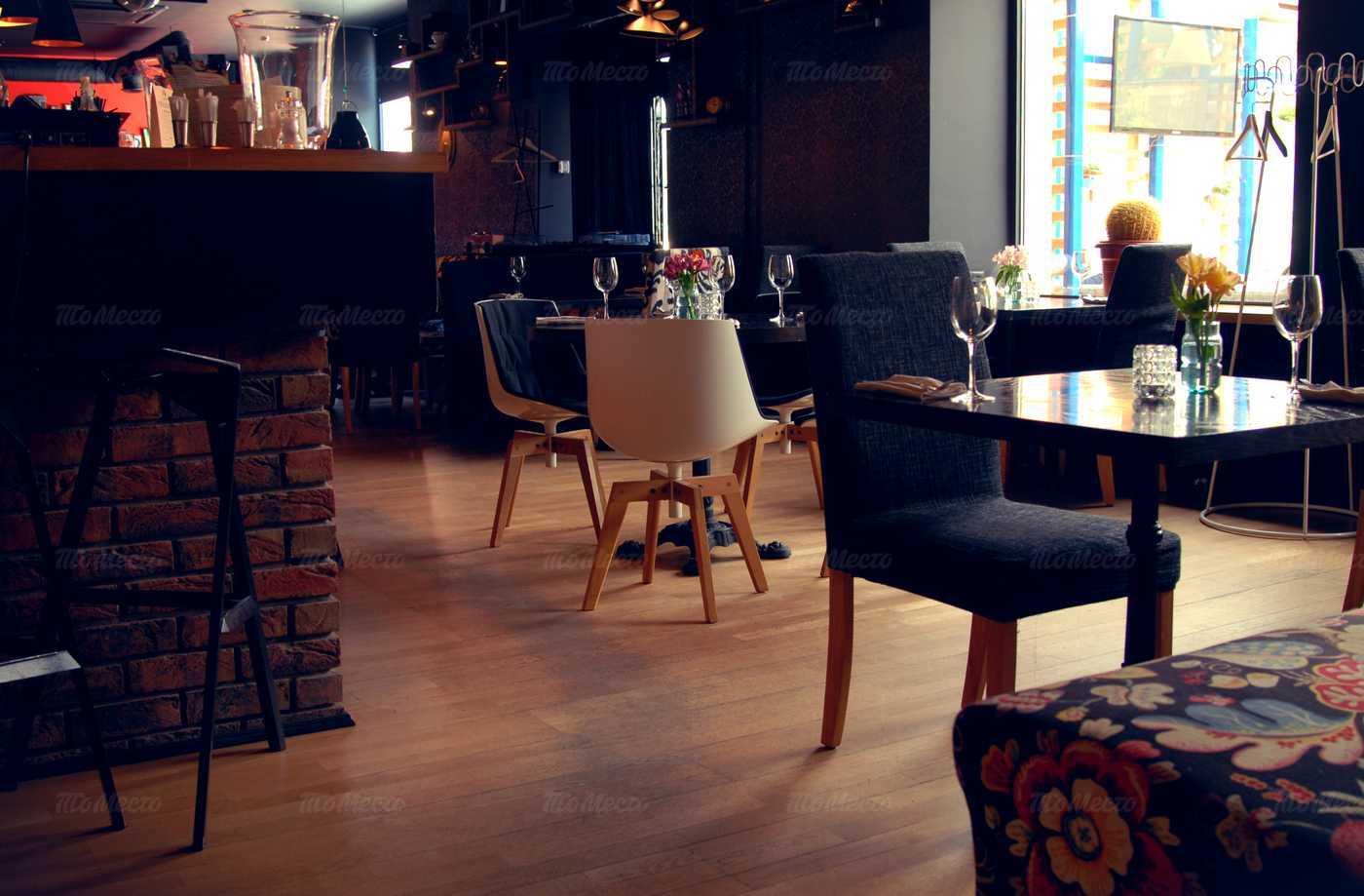 Меню кафе Бурый Лис и Ленивый Пёс на Садовой-Самотечной улице