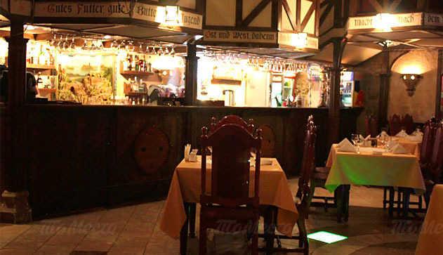 Меню ресторана Грезы Султана на Миклухо-Маклой улице