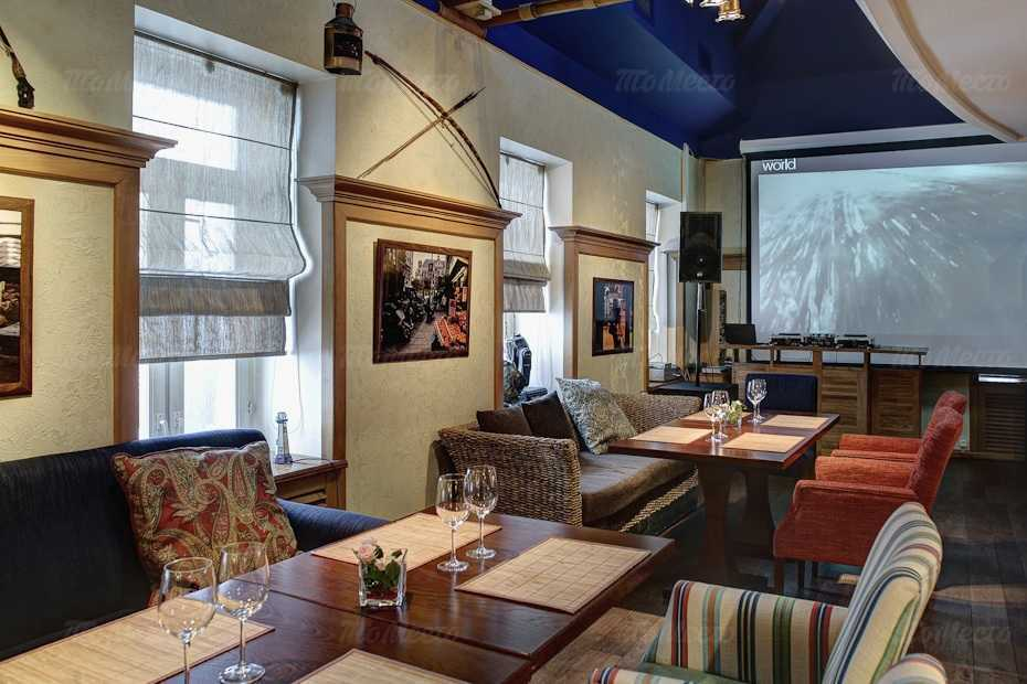Меню ресторана Дискавери клуб (Discovery club) на Новокузнецкой улице