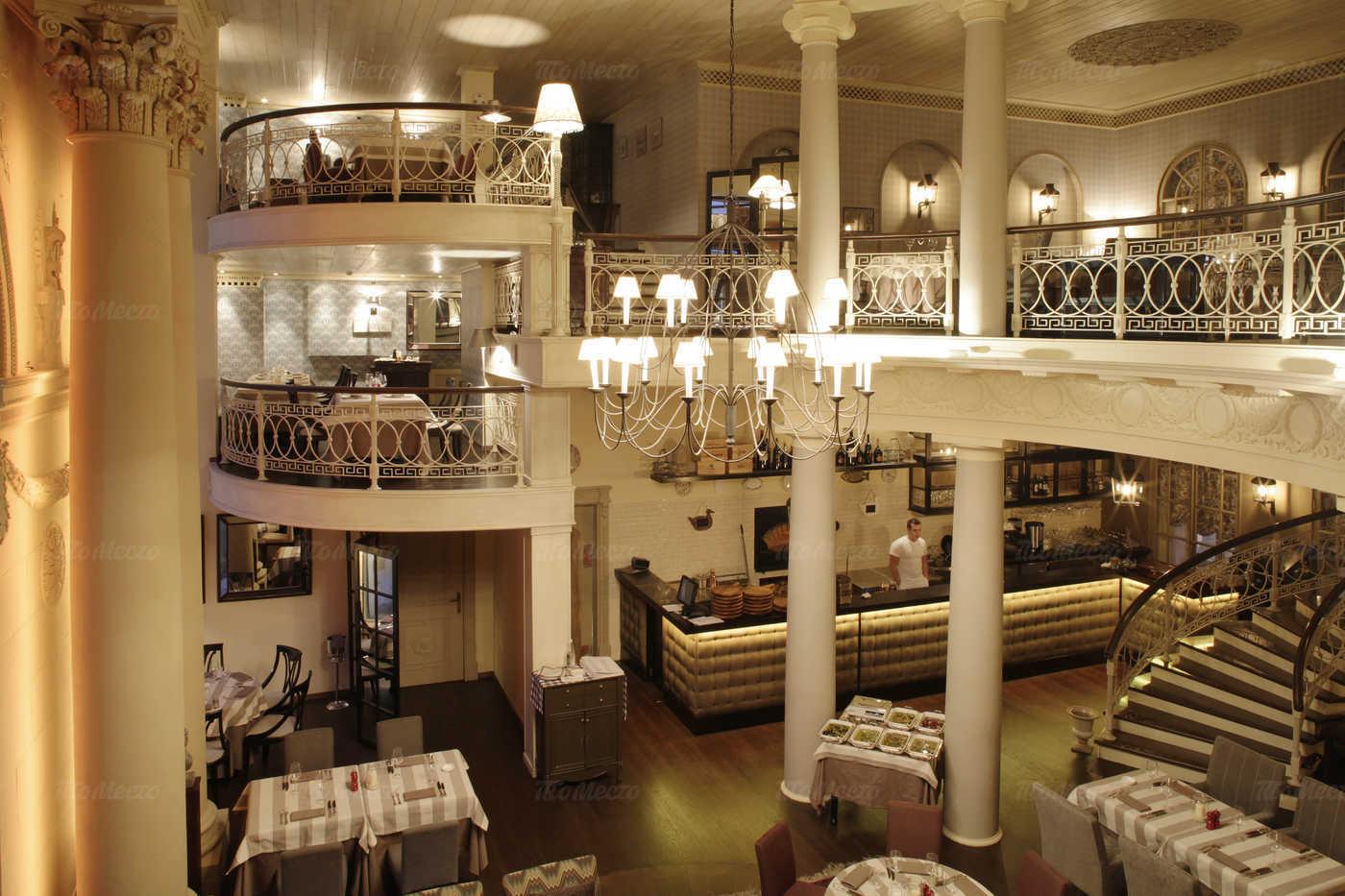 Меню ресторана Дом Карло на Садовой-Кудринской улице